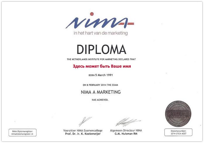 nima-a-diploma