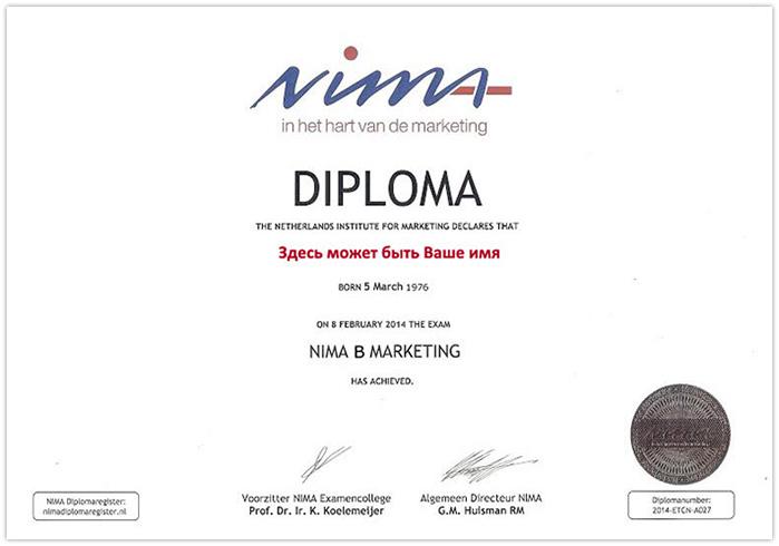 nima-b-diploma