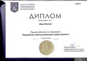 web-sertifacat